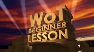 【WoT:ゆっくり解説】LTマスターのWoT初