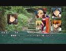 【遊戯王5D's、ZEXAL】俺得メンバーでマギカロギア 14話[サイクル3]