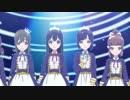Polaris/Wake Up, Girls!