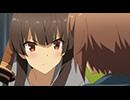 刀使ノ巫女 第3話「無想の剣」