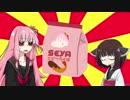 セヤナーフード事情+α