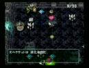 トルネコの大冒険3 モンスター闘技場 3-2