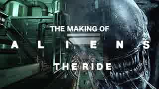 【Planet Coaster】ALIENS THE RIDEの作り方【メイキング】