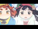 『ハクメイとミコチ』PV
