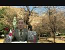 《 フリー動画 水間条項国益最前線】第68回 第1部《北朝鮮の根本問題を知るための方策◇書店激減時代の情報戦の最前線》