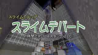【Minecraft】 方向音痴のマインクラフト Season6 Part70 【ゆっくり実況】