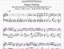 【ミリオンライブ】Happy Darlingをピアノアレンジしてみた