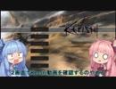 【Kenshi】早口姉妹のKenshi初見プレイpart13【VOICEROID】
