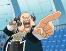 遊☆戯☆王デュエルモンスターズGX #54 サンダーVSエリート君!メカおジャマキング発進