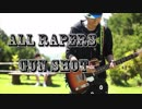 【ALL RAPERS】 GUN SHOT 【MV】