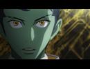 『宇宙戦艦ヤマト2202 愛の戦士たち』第四章 天命篇 冒頭10分