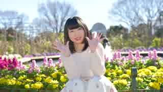 【秋雨】Hand in Hand 踊ってみた【おや