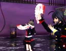 【MMD】いろは唄 鯰尾藤四郎with時雨