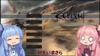 【Kenshi】早口姉妹のKenshi初見プレイpart14【VOICEROID】