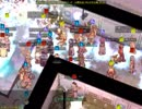 【RO】20050130Gv【Lisa】(1/2)