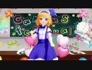 [第14回東方Project人気投票]アリス「金曜日のおはよう-another story-」1080p