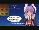 【ポケモンUSM実況】 マリアリアローラ対戦期 part2 【ゆっくり実況】