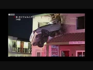 【ドラレコ】世界の交通重大事故・死亡事故集2【liveleak】