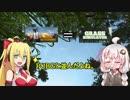 【VOICEROID実況プレイ】マキとあかりの草タイマン!!!【Grass_Simulator】