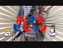 【ポプテピピック】恋して♡ポプテピピック
