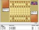 気になる棋譜を見よう1233(山崎八段 対 橋本八段)