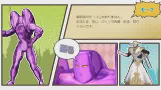 【MMD】 マッ 【モデル配布】