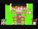 【第14回東方Project人気投票】あうんの神社暮らし【RPGアツマール】