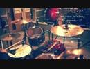 【叩いてみた】 春雷 / 米津玄師 【ドラム】
