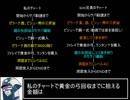 【解説版】 インドラ 第1部 RTA 38分