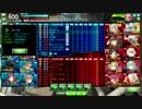 [ボーダーブレイク] マデロン SSEX戦 [EX5 タイフーンス...