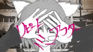 東京ニルヴァーナ (Off Vocal)