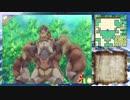 【世界樹の迷宮Ⅴ】字幕妄想プレイ【part9】
