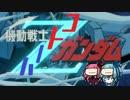 【DbD】続・琴葉姉妹のゆるゆるドクター【VOICEROID実況】