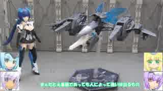 MGジムコマンド ヴァイス×2 FAガールスティ子改 MSG ゆっくりプラモ動画