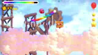 【カービィアレンジ】天かける虹【タッチ!カービィSR】