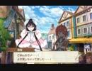 【きらファン】苺香さん、さすがどぇす!(寒【ゲーム実況】