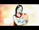 俺たちゃ妖怪人間 #16「赤ちゃんを預かる」
