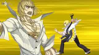【FGO】坂田金時 リニューアル版宝具「黄金衝撃」【Fate/Grand Order】