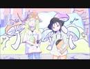 少女終末旅行/終ワリノ歌(90sヒップホップRemix)