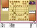気になる棋譜を見よう1235(三浦九段 対 深浦九段)