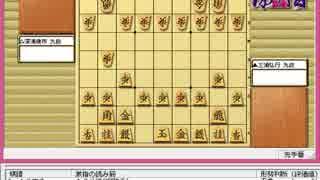 気になる棋譜を見よう1235(三浦九段