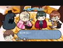 【クトゥルフTRPG】幸せの破裂音4.5【実卓