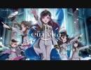 生存本能ヴァルキュリア【Heroic Remix】(修正版)