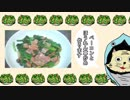 【男の料理】ほうれん草とベーコン炒めを作ってみました。