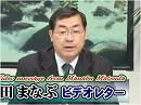 【松田まなぶ】来年度予算政府案への問題提起[桜H30/1/23]