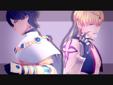 【Fate / MMD】 Paradise Pure Land 【Ancient King】