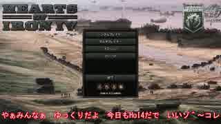 【HoI4 日本で連合打倒まで】 ゆっくり実況