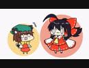 【東方手書きショート】ブチギレ!!れいむちゃん☆664