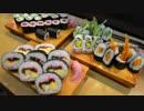 寿司職人による巻き寿司 変わり巻き編〜How To Make Sushi Roll〜