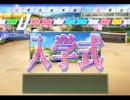 【パワプロ2016】犬が監督、選手が動物の栄冠ナインPart5